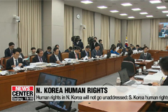 Human rights in N. Korea will not go unaddressed: S. Korea human rights chief