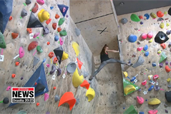S. Korean climbing star training for Tokyo Olympics after two gold medals at Sport Climbing World Cup