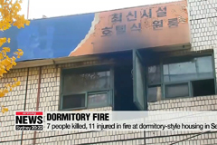 Fire at dormitory-style housing in Seoul kills at least 7