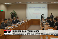 S. Korea to chair CTBTO preparatory commission in 2019