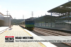 Two Koreas to discuss schedules for inspections on eastern roads next Monday