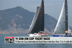 12th Yi Sun-sin Cup Int'l Yacht Race takes place in S. Korea's southern sea