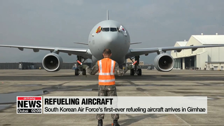 South Korean Air Force's first-ever refueling aircraft arrives in Gimhae