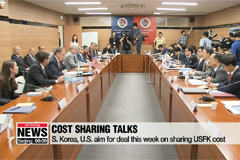 S. Korea, U.S. aim for deal this week on sharing USFK cost