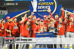 SK Wyverns win 1st baseball championship in 8 years