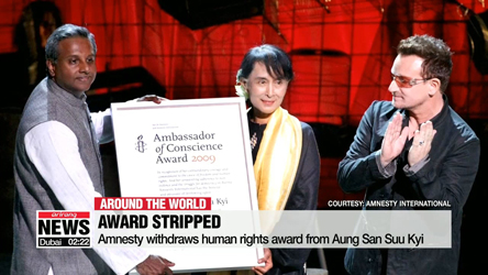 Amnesty withdraws human rights award from Aung San Suu Kyi