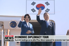 Pres. Moon en route to Singapore for 2-nation tour to attend ASEAN and APEC Summit meetings