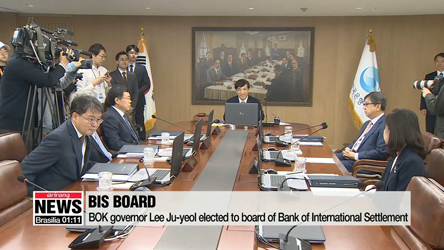 BOK governor Lee Ju-yeol elected to BIS board