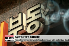 Korea to incorporate blockchain technology into real estate databases