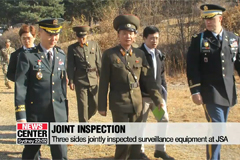 Two Koreas, UN Command to rearrange surveillance equipment at JSA