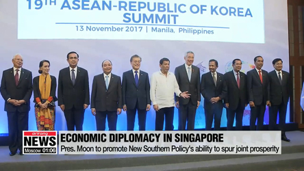 Pres. Moon begins his official schedule in Singapore with summit ···