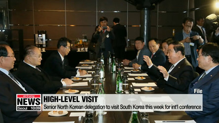Senior North Korean delegation to visit South Korea this week for int'l conference