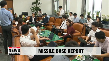 Seoul's intelligence agency says it was already aware of N. Korean missile bases in CSIS report