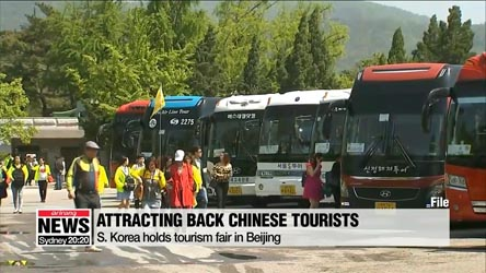 S. Korea holds tourism fair in Beijing to attract back Chinese tourists