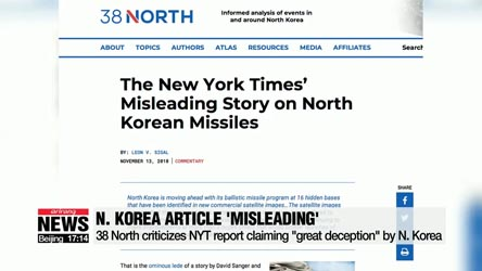38 North criticizes NYT report on 'secret' N. Korea bases