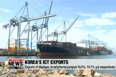 South Korea's ICT exports mark second highest monthly record in Oct.