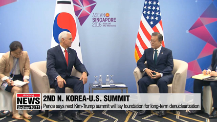 Pres. Moon says progress on peace owed to strong S. Korea-U.S. alliance