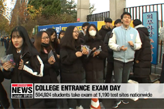 Nearly 600,000 students take 2018 college entrance exam nationwide in S. Korea