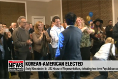 Korean-American Andy Kim elected to U.S. House of Representatives, defeating two-term Republican candidate