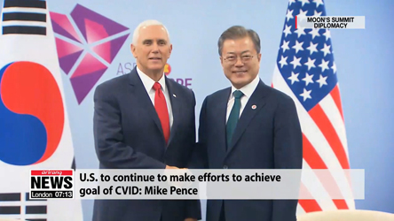 Issue talk: U.S. to continue to make efforts to achieve goal of CVID: Mike Pence