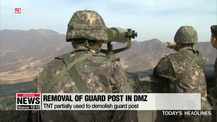 S. Korea's defense ministry unveils scene of one guard post in DMZ demolished with use of explosives