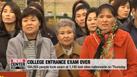College entrance exam day for nearly 600,000 test takers in S. Korea ends
