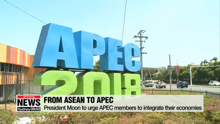 President Moon heads to PNG to join APEC Summit