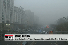 S. Korea's air quality expected to get worse on Friday due to pollutants from other countries