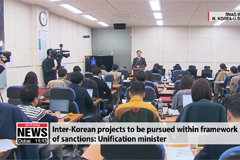 Issue talk: Unification minister says inter-Korean projects will be pursued within framework of sanctions