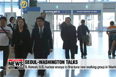 S. Korean, U.S. nuclear envoys to fine-tune new working group in Washington