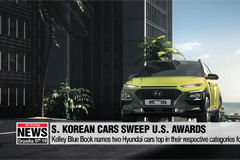S. Korean automobiles racking up awards in U.S. market