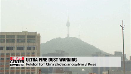 Ultra fine dust warnings in S. Korea due to smog from China, but fine dust will clear by the weekend
