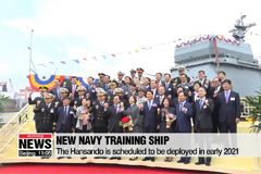 S. Korean Navy launches first cadet training vessel