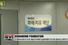 S. Korea soon to end Japan-funded organization for sex slavery victims: Source