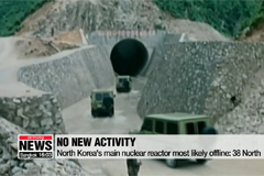 North Korea's main nuclear reactor most likely offline: 38 North