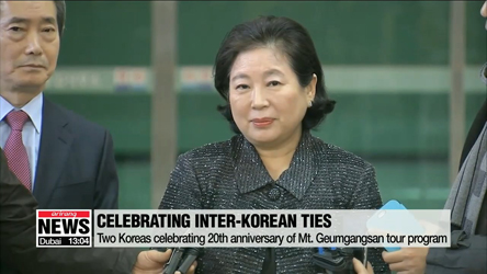 S. Korean officials heading up North to celebrate the 20th anniversary...
