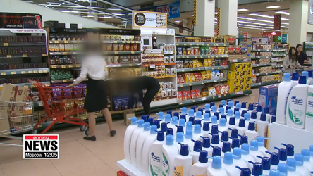 Prices of 3 of 4 daily necessities soared in October