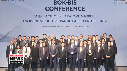 BOK governor calls for stronger economic resilience in Asia Pacific region