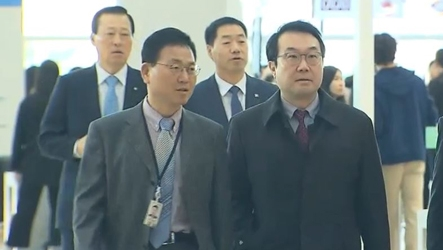 S. Korean, U.S. nuclear envoys set to fine-tune new working group in Washington