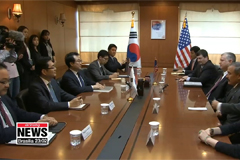 S. Korea-U.S. bilateral consultative body to discuss N. Korea's denuclearization to be inaugurated