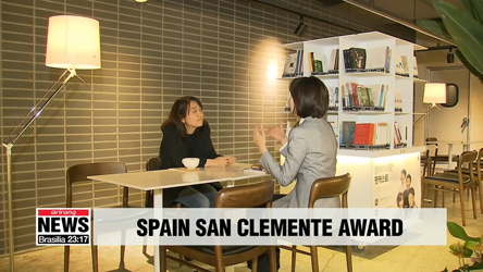 "S. Korean novelist Han Kang wins Spain San Clemente Award for ""The Vegetarian"""