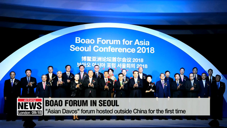 Boao Forum in Seoul urges free trade and innovation for growth