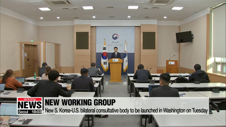 Launch of S. Korea-U.S. bilateral consultative body to discuss N. Ko...