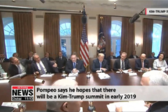 [ISSUE TALK] Will the Kim-Trump summit take place early next year as planned?