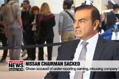 Nissan sacks chairman Carlos Ghosn days after arrest for alleged financial misconduct