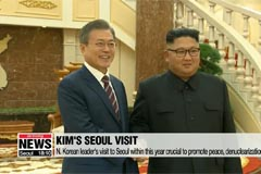 N. Korean leader's visit to Seoul within this year crucial to promote peace, denuclearization: Seoul