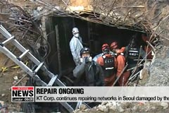 KT Corp. continues communications repair, gov't to set safety plans by the end of year