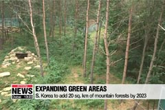 S. Korea to add 20 sq. km of mountain forests by 2023