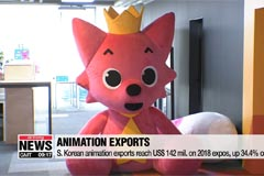 S. Korean animation exports reach US$ 142 mil. on 2018 expos, up 35% on-year