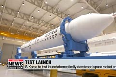 S. Korea to test launch domestically developed space rocket engine